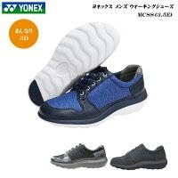 ヨネックス/ウォーキングシューズ/メンズ/靴/パワークッション/YONEX