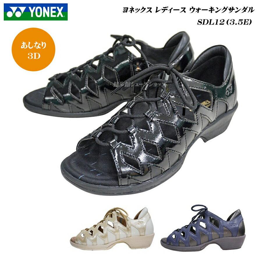 ヨネックス/パワークッション/ウォーキングシューズ/レディース/靴/SDL12/SDL-12/カラー3色/3.5E/YONEX/Power Cushion Walking Shoes/サンダル