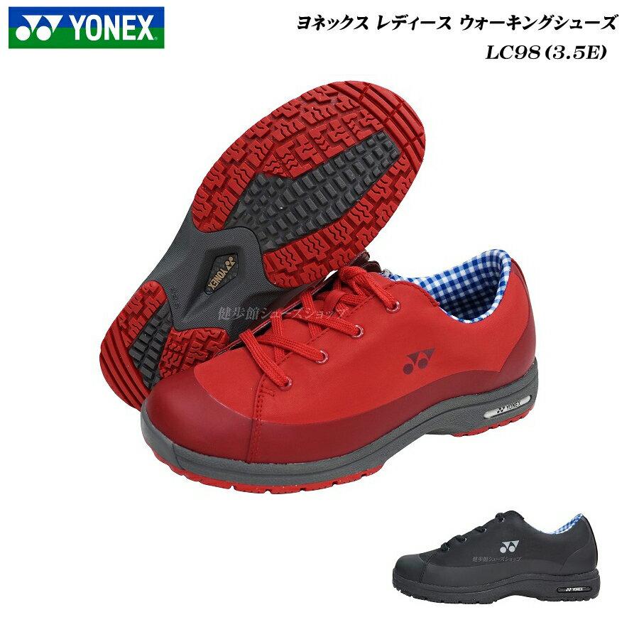 ヨネックス/パワークッション/ウォーキングシューズ/レディース/靴/LC98/LC-98/3.5E/カラー2色/YONEX Power Cushion Walking Shoes