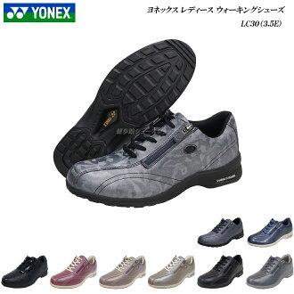 Yonex walking shoes women's YONEX power cushion LC-30 (LC30 women's crocodile / black)