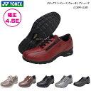 ヨネックス/ウォーキングシューズ/レディース/靴/LC30W/LC-30W/4.5E/ブラック/ブロンズ/パールローズ/ゼブラセピア/YONEX/パワークッション/Power Cushion Walking Shoes