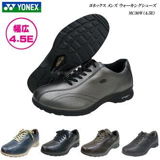 Yonex shoes walking mens shoes Yonex power cushion YONEX MC-30 W (MC30W Navy Blue) FS04Jan1502P10Jan15