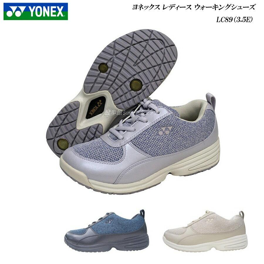 ヨネックス/パワークッション/ウォーキングシューズ/レディース/靴/LC89/LC-89/カラー3色/3.5E/YONEX/Power Cushion Walking Shoes/