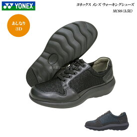 ヨネックス/ウォーキングシューズ/メンズ/靴/MC88/MC-88/3.5E/カラー2色/パワークッション/YONEX Power Cushion Walking Shoes