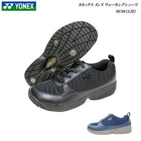 ヨネックス ウォーキングシューズ メンズ パワークッション 靴 MC89 MC-89 3.5E カラー3色 YONEX SHWMC89 SHWMC-89 ひざ