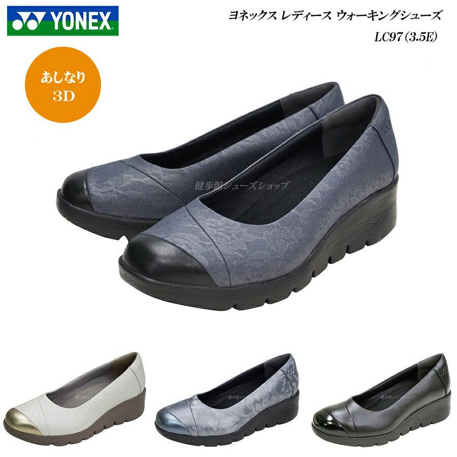 ヨネックス/パワークッション/ウォーキングシューズ/レディース/靴/LC97/LC-97/3.5E/カラー4色/YONEX Power Cushion Walking Shoes