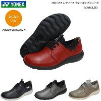 ヨネックス/パワークッション/ウォーキングシューズ/レディース/靴/LC99/LC-99/3.5E/カラー4色/YONEXPowerCushionWalkingShoes