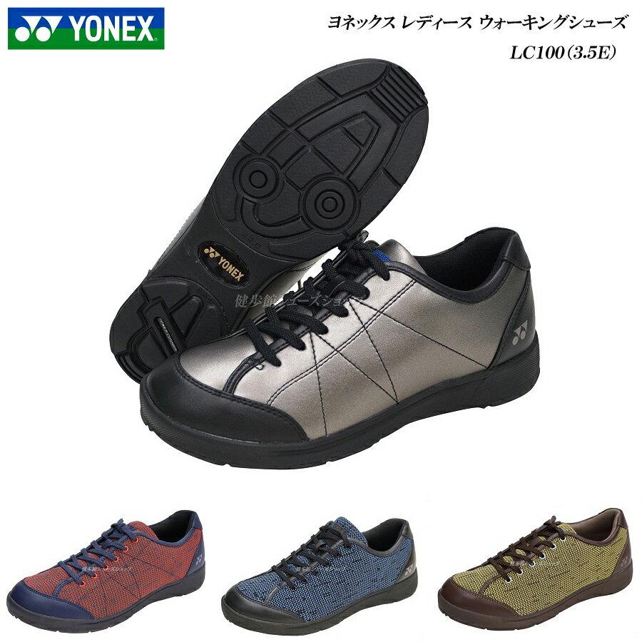 ヨネックス/パワークッション/ウォーキングシューズ/レディース/靴/LC100/LC-100/3.5E/カラー4色/YONEX Power Cushion Walking Shoes