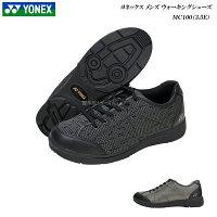 ヨネックス/ウォーキングシューズ/メンズ/靴/MC100/MC-100/カラー2色/3.5E/パワークッション/YONEXPowerCushionWalkingShoes