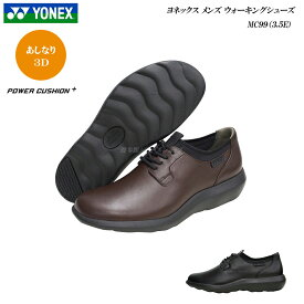ヨネックス ウォーキングシューズ メンズ 靴 MC99 MC-99 カラー2色 3.5E YONEX パワークッション SHWMC99 SHWMC-99 ひざ
