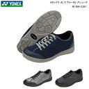 ヨネックス/ウォーキングシューズ/メンズ/靴/MC100/MC-100/カラー3色/3.5E/パワークッション/YONEX Power Cushion Walking Shoes