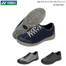 ヨネックス ウォーキングシューズ メンズ パワークッション 靴 MC100 MC-100 カラー3色 3.5E YONEX SHWMC100 SHWMC-100 ひざ