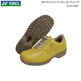 ヨネックス ウォーキングシューズ レディース パワークッション 靴 LC41 LC-41 3.5E マスタード YONEX SHWLC41 SHWLC-41 ひざ
