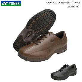ヨネックス ウォーキングシューズ メンズ パワークッション 靴 MC21 MC-21 全2色 3.5E YONEX SHWMC21 SHWMC-21