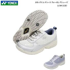 ヨネックス/パワークッション/ウォーキングシューズ/レディース/靴/LC89/LC-89/カラー2色/3.5E/YONEX/Power Cushion Walking Shoes/