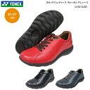 【楽天スーパーSALE】ヨネックス/パワークッション/ウォーキングシューズ/レディース/靴/LC82/LC-82/3.5E/カラー3色/YONEX Power Cushion Walking Shoes