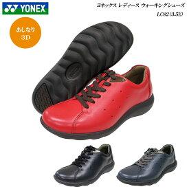 ヨネックス/パワークッション/ウォーキングシューズ/レディース/靴/LC82/LC-82/3.5E/カラー3色/YONEX Power Cushion Walking Shoes