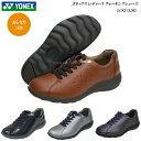 ヨネックス/パワークッション/ウォーキングシューズ/レディース/靴/LC82/LC-82/3.5E/カラー4色/YONEX Power Cushion W…