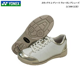 ヨネックス/パワークッション/ウォーキングシューズ/レディース/靴/LC100/LC-100/3.5E/ホワイト-ゴールド/YONEX Power Cushion Walking Shoes