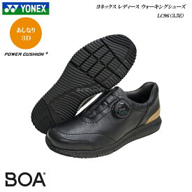 ヨネックス ウォーキングシューズ レディース パワークッション 靴 LC96 LC-96 3.5E ブラック YONEX SHWLC96 SHWLC-96 ひざ