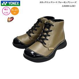 ヨネックス/レディース/ウォーキングシューズ/靴/L93HS/L-93HS/ゴールド/4.5E/パワークッション/YONEX Power Cushion Walking Shoes