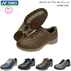 ヨネックス ウォーキングシューズ メンズ パワークッション 靴 MC-30W MC30W ワイド幅広 4.5E 全カラー5色 YONEX パワークッション SHWMC30W SHWMC-30W ひざ