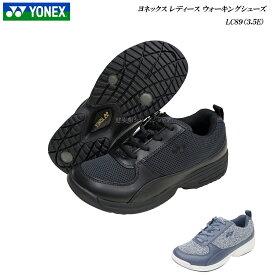 ヨネックス ウォーキングシューズ レディース パワークッション 靴 LC89 LC-89 3.5E カラー2色 YONEX SHWLC89 SHWLC-89 ひざ