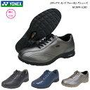 ヨネックス/ウォーキングシューズ/メンズ/靴/MC-30W/MC30W/ワイド幅広/4.5E/全4色/パワークッション/YONEX Power Cushion Walking Shoes/カラー限定特価