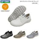 ヨネックス ウォーキングシューズ レディース パワークッション 靴 LC99 LC-99 3.5E カラー4色 YONEX SHWLC99 SHWLC-…