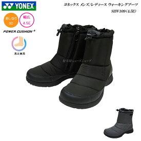 ヨネックス/男女兼用ブーツ/ウォーキング/シューズ/メンズ/レディース/靴/SHW109/SHW109/4.5E/全2色/パワークッション/YONEX Power Cushion Walking Shoes