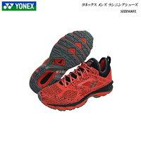ヨネックス/メンズ/ランニングシューズ/セーフラン/靴/パワークッション/YONEX