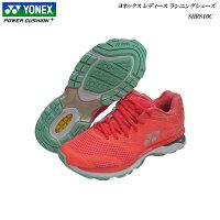 ヨネックス/レディース/ランニングシューズ/セーフラン/靴/パワークッション/YONEX