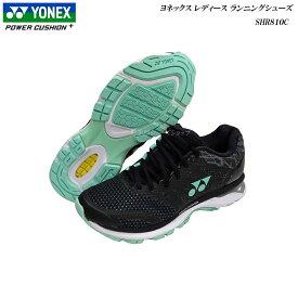 ヨネックス パワークッション ジョギング ランニングシューズ セーフラン レディース SHR-810CL SHR810CL ブラック-ミント 靴 パワークッション YONEX Power Cushion Running Shoes