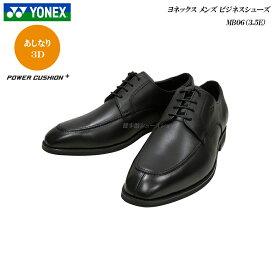 ヨネックス ビジネスウォーキングシューズ メンズ パワークッション 靴 ビーコンフォート MB06 MB-06 3.5E YONEX Be-COMFORT ひざ