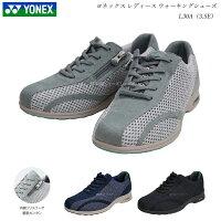 ヨネックス/パワークッション/ウォーキングシューズ/YONEX
