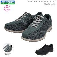 ヨネックス/パワークッション/ウォーキングシューズ/靴/YONEX