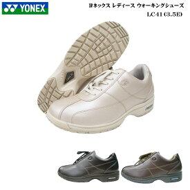 ヨネックス/レディース/ウォーキングシューズ/靴/LC41/LC-41/3.5E/全3色/パワークッション/YONEX Power Cushion Walking Shoes/