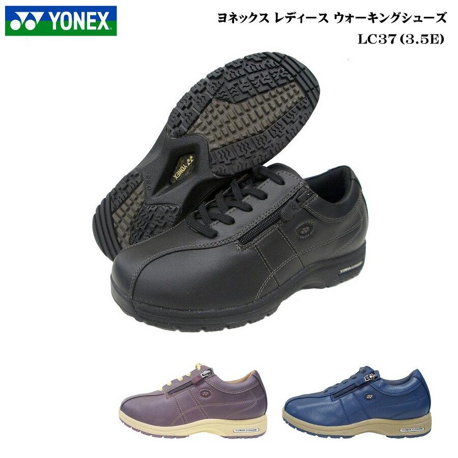 ヨネックス/ウォーキングシューズ/レディース/靴/LC37/LC-37/ブラック/プラム/ネイビーブルー/3.5E/パワークッション/YONEX Power Cushion Walking Shoes