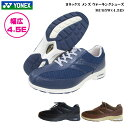ヨネックス パワークッション ウォーキングシューズ メンズ 靴【MC65W 幅広4.5E全3色】YONEX メッシュ カジュアルウォークパワークッション
