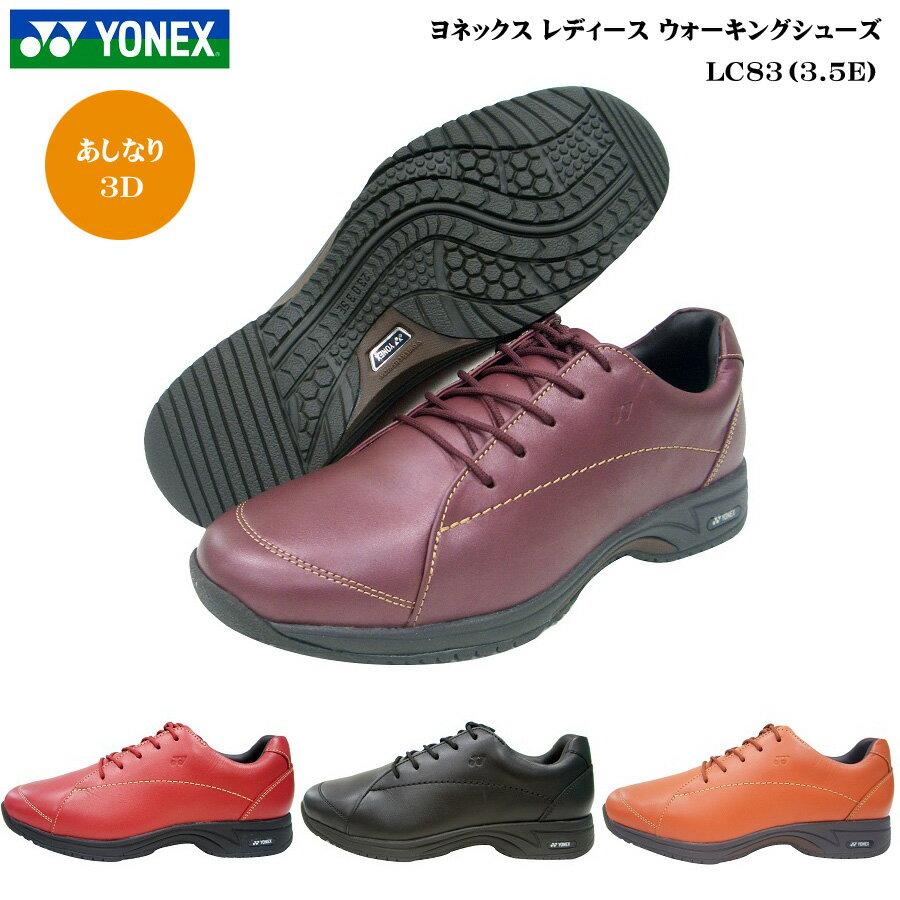 ヨネックス ウォーキングシューズ レディース 靴 LC83 LC-83 カラー4色 3.5Eヨネックス パワークッション YONEX Power Cushion Walking Shoes