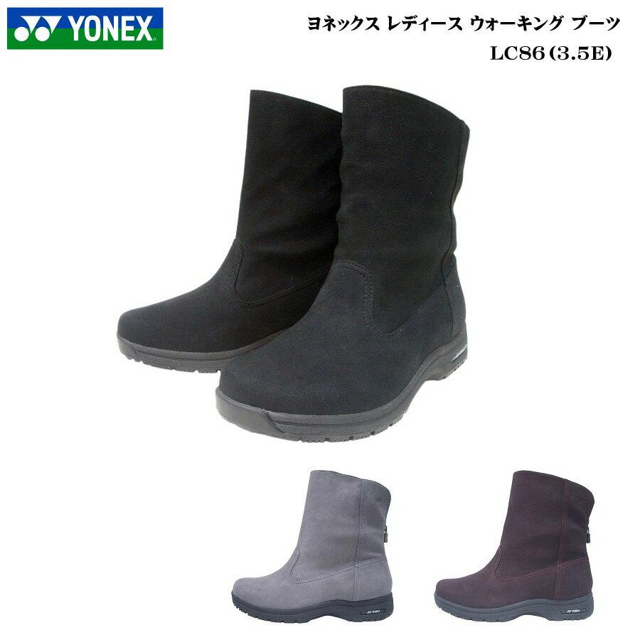 ヨネックス ウォーキングシューズ レディース靴 ブーツLC86 LC-86 カラー 3色 ヨネックス パワークッション【YONEX ブーツ】