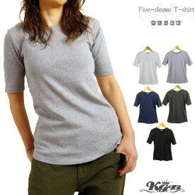 5分袖 Tシャツ レディース カットソー 定番 無地 インナー コットン M-4L 全5色