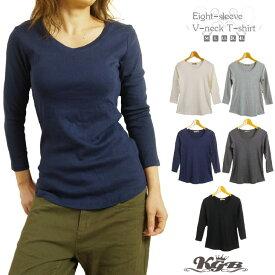 8分袖 Tシャツ レディース Vネック カットソー 定番 無地 インナー コットン M-4L 全5色