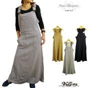 サロペット/スカート/レディース/マキシ/ロングスカート/スウェット/M-4L/全3色