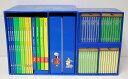 【新着】◆メインプログラム【〜2006年】ブラシアート版◆ディズニー英語システム【中古】ワールドファミリー DWE 英語教材 幼児教材 子供教材 知育教材
