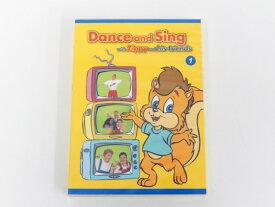 【新着】◆「Dance and Sing with Zippy and his friends 1」Zippy DVD◆ディズニー英語システム【中古】ワールドファミリー DWE 英語教材 幼児教材 子供教材 知育教材 410102 DZIP0013