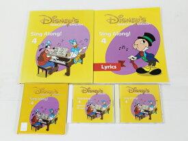 ◆シングアロング本・DVD・CDセット【NO.4】◆ディズニー英語システム【中古】ワールドファミリー DWE 英語教材 幼児教材 子供教材 知育教材 907002 DS0019