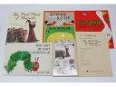 ◆ラボ教育センター◆「ハメルンの笛ふきSK28」 英語絵本CD 【中古】 幼児教材 子供教材 知育教材 英語教材