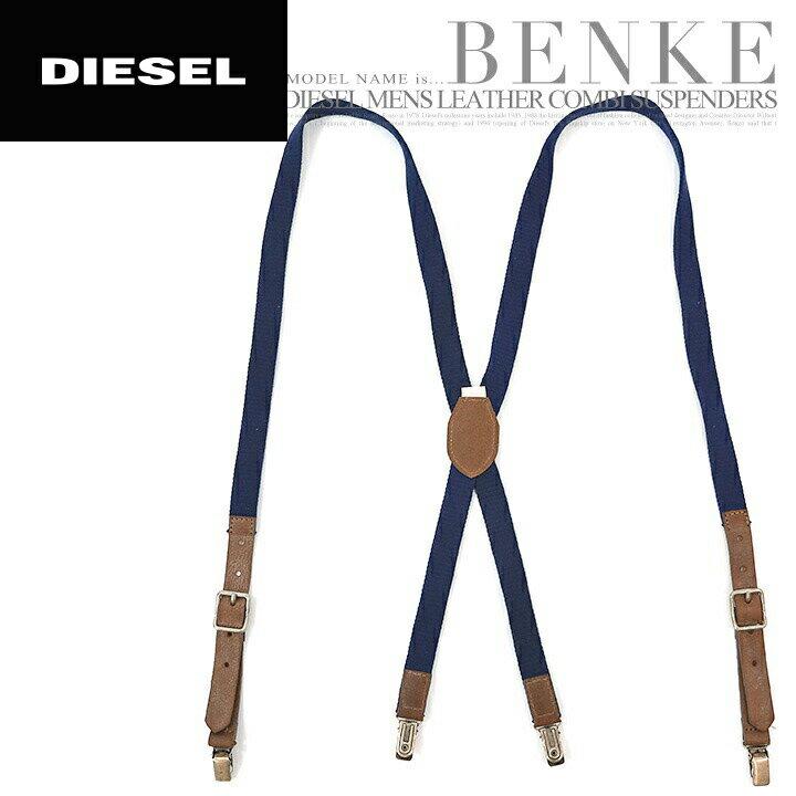 ■DIESEL ディーゼル メンズ■ベルト式 X型 サスペンダー【BENKE】【サイズUNI】【ネイビー】die-m-a-64-063