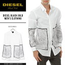 ■DIESEL BLACK GOLD ディーゼル ブラックゴールド メンズ■長袖 プリント ドレスシャツ オシャレ シャツ【SESTAMPA】…